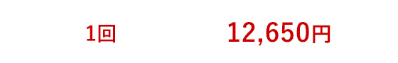 11,500円