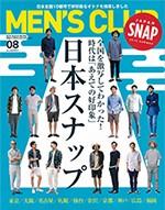 mensclub201508