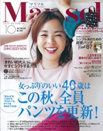 marisol1510