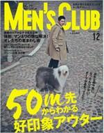 mensclub1512