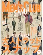 mens-club1608