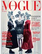 VOUGE JAPAN 7月号