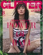 GLITTER 8月号表紙