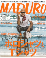MADURO_08