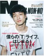 MENS-NON-NO_07