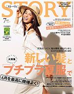 STORY_07