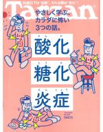 Tarzan_no721