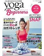 yoga begineers