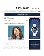 SPUR.jp