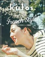 kittos. 2018年5月vol.8