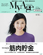 My-Age-夏号