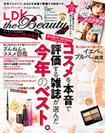 LDK-the-beauty-2019.1月号