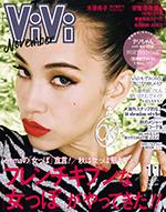 ViVi-11月号