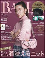 BAILA-2018.12月号