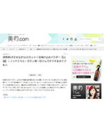 美的.com-9月16日