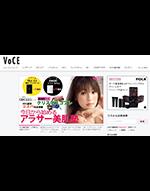 VoCE WEB