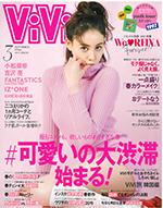 Vivi-2019年3月号-1