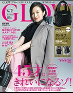 GLOW 2019.3月号-1