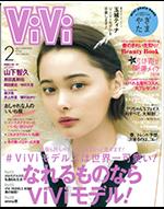 Vivi-2019.2月号-1