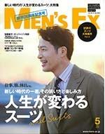 MEN`S EX5月号-1