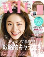 with5月号-1