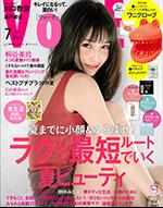 VOCE-7月号