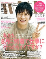 With9月号-1
