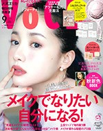 VoCE9月号-1