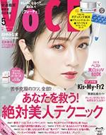 VOCE5月号_表紙