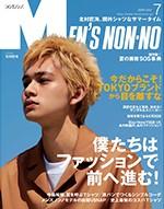 MEN'S-NON-NO7月号_表紙