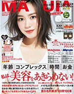 MAQUIA7月号_表紙