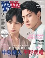 ViVi7月号_表紙