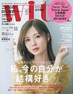 14_with11月号_表紙