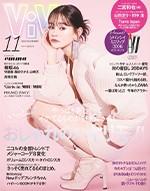 11_ViVi11月号_表紙