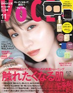 09_VOCE11月号_表紙
