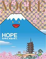 03_VOGUE10月号_表紙